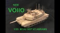 "Andy's 新品牌""未有""(VOIIO)35比例M1A2 SEP V2.mp4"