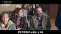 豆瓣9.0催泪片,如果你还抱怨生活,请看看这部电影