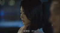 金志勋 (太敏浩)的挑衅 他的态度使 张熙珍 (韩正媛) 害怕