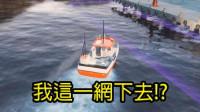 换船啦! 我这一网撒下去竟然.....|fishing barents sea E02