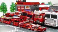消防车玩具的基地 展示变形金刚等多辆不同动漫中的消防车玩具