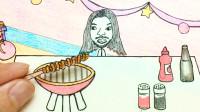 手绘定格动画:为面筋哥烤一串面筋,忍不住吃了一口,真棒