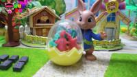 《比得兔》小故事,莉莉的大恐龙蛋,要跟我们分享呀!