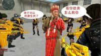 腾讯这款枪战游戏,让世界FPS玩家质疑中国电竞