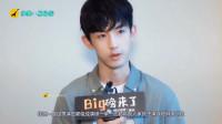 《少年派》男主郭俊辰,被问最喜爱的男女演员,他的回答显高情商