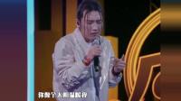《这!就是原创》,闫泽欢这首歌唱得太好了,难怪是王嘉尔的最爱