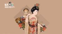 《长安十二时辰》里的唐朝女性究竟有多时尚?