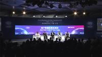 【财新时间】达沃斯财新辩论聚焦数据安全与隐私保护