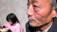 孙女高考仅考了47分,爷爷不信含泪去重新查询,结果令人落泪!