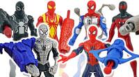6个超级英雄蜘蛛侠手办人偶玩具视频开箱展示