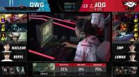 2019英雄联盟洲际赛决赛 JDG VS DWG