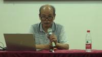 1、序言  尹邓安教授《心理学知识在育人中的应用》