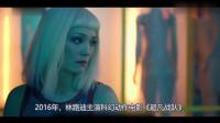 漫威首部华人超级英雄电影开拍,曾搭档白百何的华裔男星演男一号