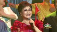 42-2019上海-大好河山最美夕阳红文艺晚会庆祝建国70周年歌曲-《我和我的祖国》-群星