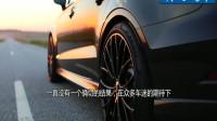 一争高下:奥迪RS3 VS兰博基尼Aventador,轿跑能跑得过超跑吗?