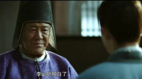 【长安十二时辰】:细细品味,高力士和李泌这段细思恐极!处处有深意!