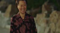 刘能媳妇跳广场舞,这舞姿太妖娆了,乐坏广坤媳妇!