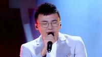 梦想的声音:大魔王赵骏翻唱萧敬腾的歌,还全程都是用假音,导师都慌了