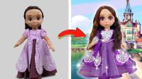 芭比娃娃美妆秀:重新美妆打扮成漂亮的苏菲亚公主