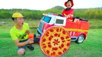 太好笑!萌宝小正太的汽车怎么少了车轮?为何竟然用披萨做车轮?儿童亲子游戏玩具故事