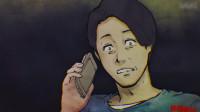 暗芝居第7季1:小伙帮忙看家,总收到古怪快递,朋友还活着吗?