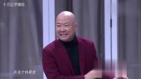 郭冬临搞笑小品《零钱》台下观众看的都拍手叫好