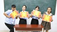 """一学期结束了,老师给每位学生发了一个""""特别奖状"""",太有趣了"""