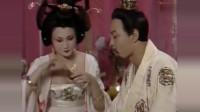 《唐明皇》杨贵妃和玄宗睡醒就能吃到鲜荔枝,不知道这过程多艰难
