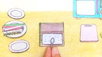 手绘定格动画:制作寿司,放冰箱冰镇后再吃,夏日超解暑