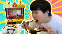 【abbey小熙】vlog 给沙雕哥哥送了个娃娃机做生日礼物