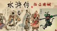 【逍遥小枫】征辽战役开启,终于开始打城战了! | 水浒乱舞#14