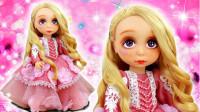 芭比娃娃美妆秀:重新化妆DIY小衣服后打造成高贵的皇家公主