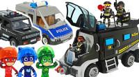 睡衣小英雄PJ Masks小小蒙面侠和乐高城市警察系列玩具展示视频