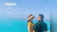 沈梦辰带父母游马尔代夫,一家三口漫步沙滩画面好温馨
