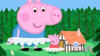 太好玩!小猪佩奇和乔治在幼儿园表演什么节目?谁在跳舞呢?儿童亲子游戏玩具故事