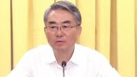 第十一届全国少数民族传统体育运动会省直部门动员会议召开 河南新闻联播 20190709