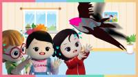 凯利之家第二季之突然出现的神秘彩色飞鸟 | 凯利和玩具朋友们 CarrieAndToys