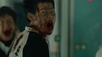 釜山行:大叔为了救大家,他们一起闯过,满车厢的丧尸