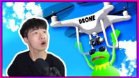 小飞象解说✘神奇青蛙 发现新玩具无人机!蜘蛛侠和猪猪都消失了?
