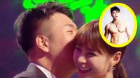 杜海涛为爱减肥,沈梦辰化身迷妹,网友:这就是爱情的力量吗?