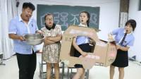 老师让学生比赛吃大盘鸡,谁吃得快有奖励,没想奖励是辆手工汽车