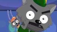 喜羊羊与灰太狼之跨时空救兵  第44集 严厉的爸爸