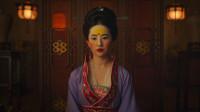 迪士尼《花木兰》首曝预告,古典妆容被吐槽,谁能看出这是刘亦菲?