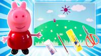 小猪佩奇为何好无奈?难道老师布置的家庭作业不会做?