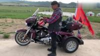 摩托车是每个男人心中的梦!喜欢自由自在的生活