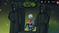史上最贱最坑爹:想上厕所还要穿越传送门?
