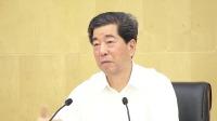 陈润儿主持召开省政府常务会议  讨论当前经济形势和安排重点经济工作 河南新闻联播 20190710