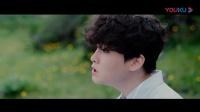[MV]Yang Da Il(양다일) _ My Love
