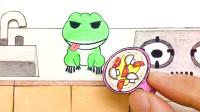 手绘定格动画:纸上厨房制作披萨,这青蛙好像在哪里见过