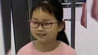 400余人搜救 至今下落不明 120秒动画梳理杭州失联女童行动轨迹